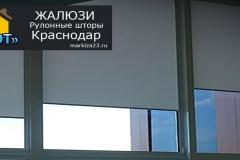 Жалюзи-в-Краснодаре-2