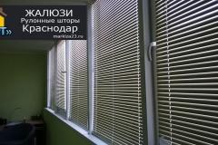 Жалюзи в Краснодаре (1)