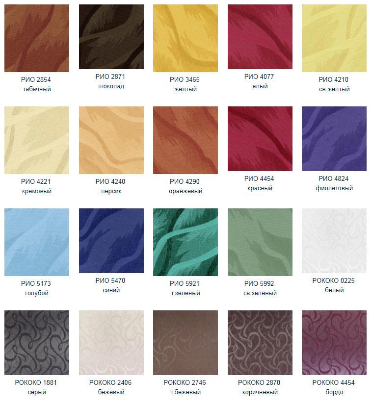 Каталог ткани для вертикальных жалюзи